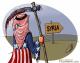 САД подржавају тероризам! Коментар уредништва «Саборника»