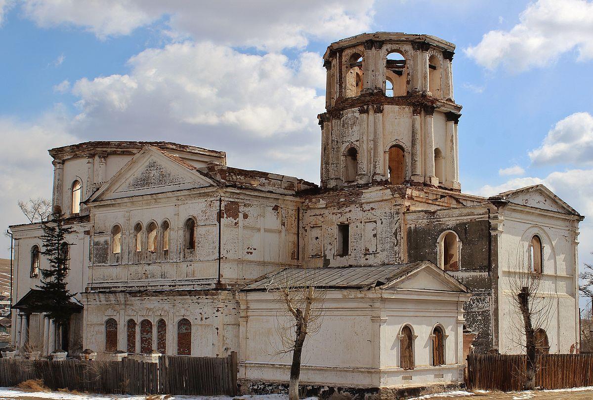 Тројицко Савски храм у Кјахти пре и после бољшевичког доприноса руској култури 2