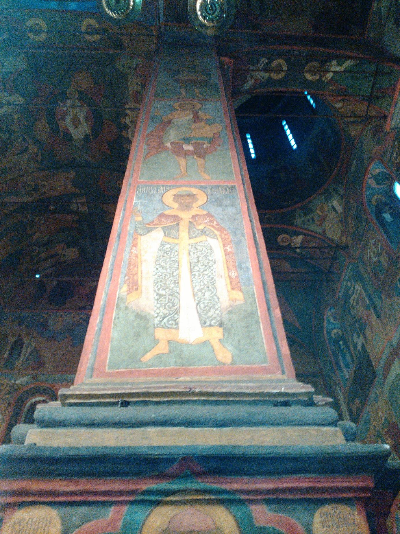 Фреска светог кнеза Лазара у Архангелском храму Московског Кремља
