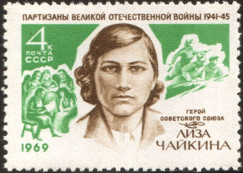 The Soviet Union 1969 CPA 3801 stamp Komsomolets and Partisan Girl Lisa Chaikina