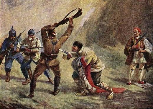 Izdaja Srbije