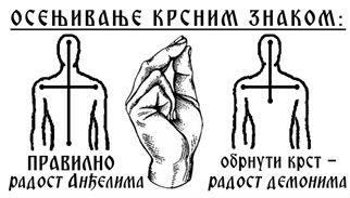 krsni znak